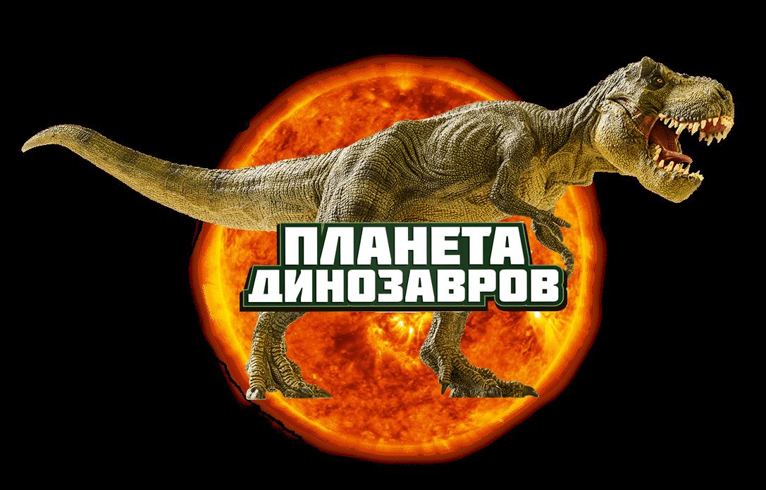 logo_dino4